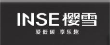 樱雪电器logo图片