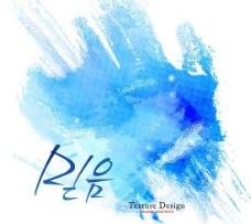 蓝色喷溅网纹背景PSD分层素