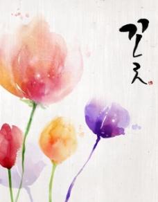韩国水彩花卉背景PSD分层素