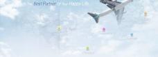 航空公司形象海报PSD分层素