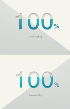 折纸图标100%标签PSD分层素