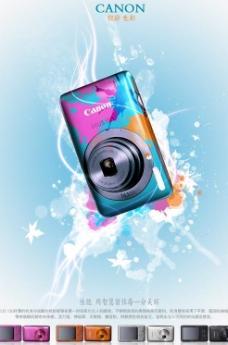 佳能数码相机广告PSD分层素