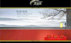 雁西湖私域地产广告PSD分层