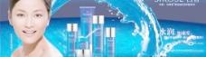 水润白皙新生护肤广告PSD分