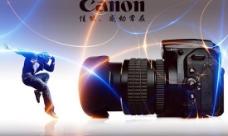 佳能单反相机广告PSD素材