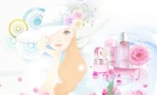 潮流绚丽化妆品广告PSD分层