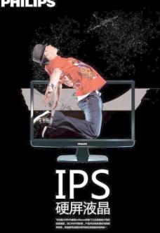 飞利浦硬屏显示器海报PSD分