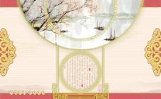 2012龙年挂历封面PSD分层模
