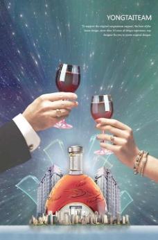 创意威士忌洋酒广告PSD分层