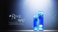韩国护肤品化妆品海报PSD素