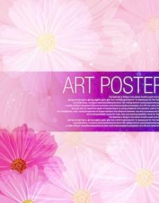粉色花卉花瓣背景PSD分层素