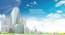 韩国公园景观地产海报PSD源