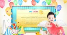 韩国婴幼儿写真摄影SD分层素