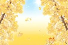 秋天气氛海报设计PSD分层素