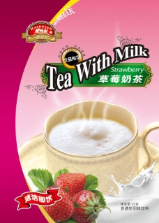 草莓奶茶包装设计