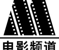 电影频道标志矢量图  AI