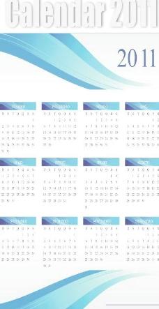 蓝色条纹新年日历矢量图