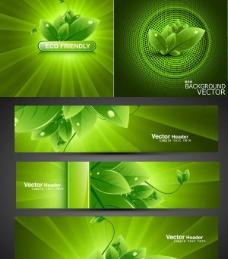 青翠绿叶环保BANNER旗帜矢量素