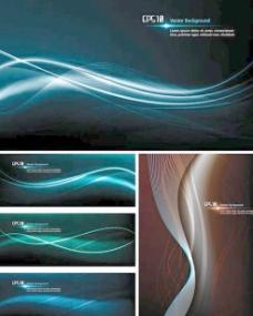 超酷波浪曲线光效背景矢量素材