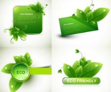 生态环保主题背景矢量素材