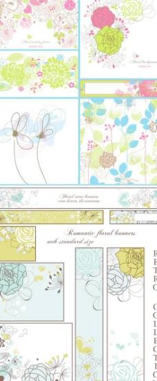 线描植物花卉彩绘矢量素材