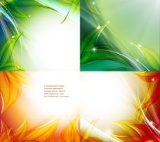 橙绿色彩植物叶子矢量素材