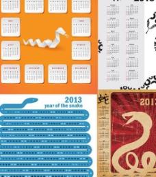 2013蛇年日历设计矢量素材