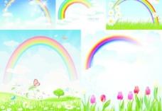 绚烂彩虹雨后风景矢量素材