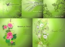 春天插画亮绿背景矢量素材