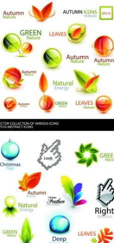 秋天自然主题图标矢量素材