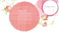 彩墨滴溅鲜艳花卉背景矢量图