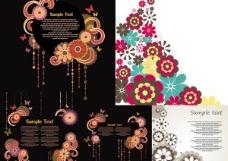 珠链挂饰花朵背景矢量素材