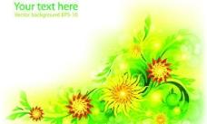 花朵花纹背景矢量素材 eps
