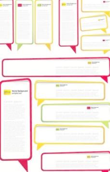 彩色线条贴纸语言框设计矢量素
