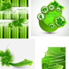 绿色生态主题背景矢量素材