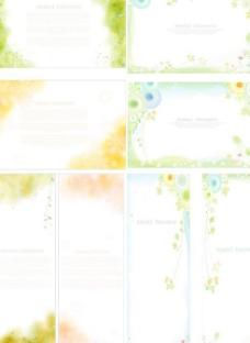 自然淡雅花卉边框背景矢量图