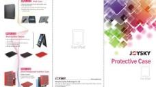 电子产品折页设计矢量素材 CDR