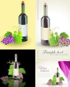 精美红酒葡萄酒海报矢量素材