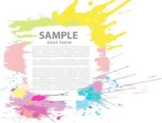 彩色墨迹版式海报矢量素材