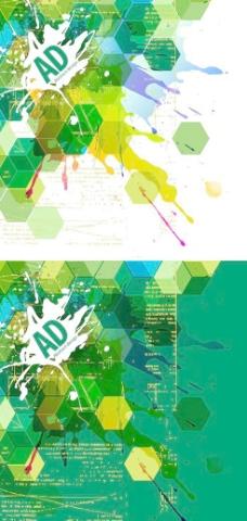 绿色蜂巢广告海报矢量素材