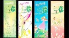 4组炫彩春天展板展架PSD模板