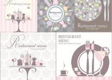 复古西餐厅菜谱封面矢量素材