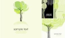 抽象树木封面设计矢量素材