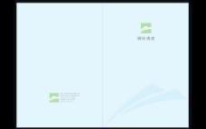 清洁服务公司画册封面PSD分