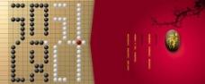 黑白棋主题设计画册PSD素材