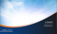 商务企业画册封面矢量素材  CD