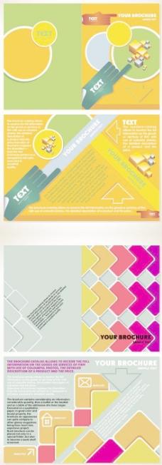 商务画册模板设计矢量素材