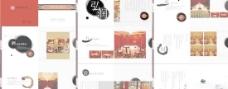 华夏大酒店宣传画册模板矢量素