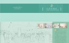法诺亚瓷砖画册矢量图  CDR矢