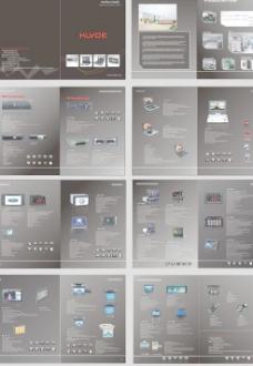 电子公司产品宣传册矢量素材